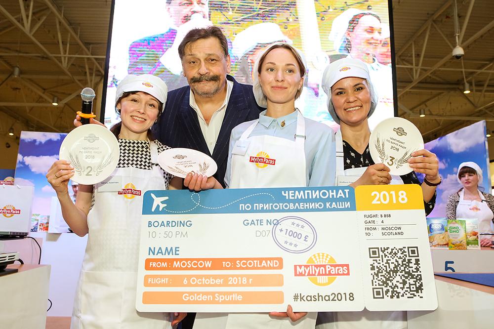 Чемпионат по варке каши 2018